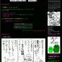 satomiyu_88.jpg